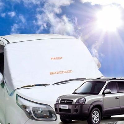 투싼 자동차 앞유리 햇빛가리개