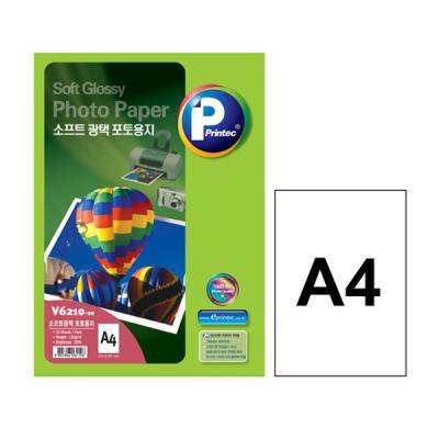 [프린텍] V6210-20_포토인화지/130g/A4/20매
