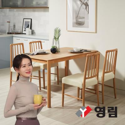 영림 코펜하겐 원목 4인 식탁 세트 YDT-1240K