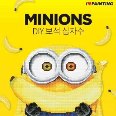 DIY 미니언즈 보석십자수 액자형 슈퍼배드 아이러브페인팅