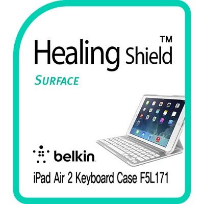 [힐링쉴드] 벨킨 아이패드 에어2 키보드 케이스 F5L171 외부보호필름(키보드 상판 1매/후면 하판 1매)(HS150794)