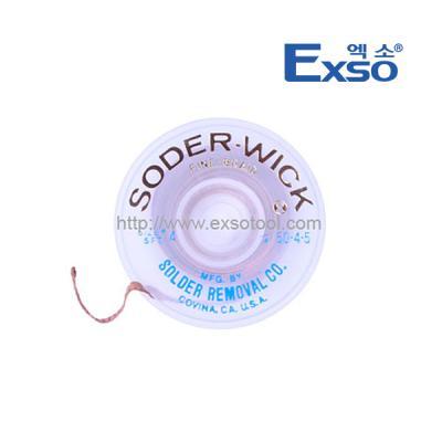 엑소 솔더위크 PW3-5