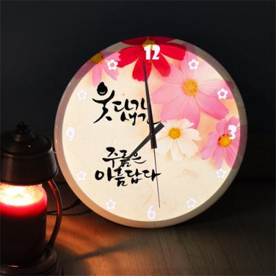 ng034-LED시계액자35R_행복한시간