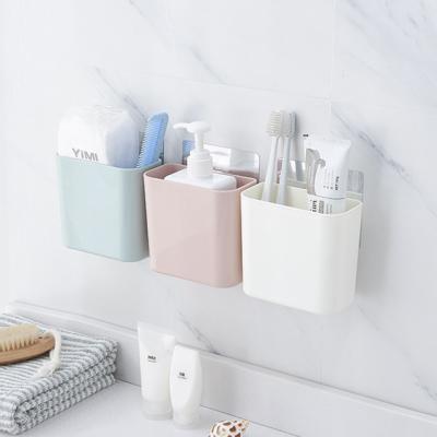 벽부착형 다용도 수납박스 주방 욕실소품 정리함 홀더
