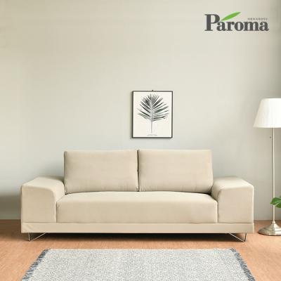 파로마 베라 이지클린 3인용 소파 OS07
