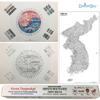 대한민국 태극기디자인