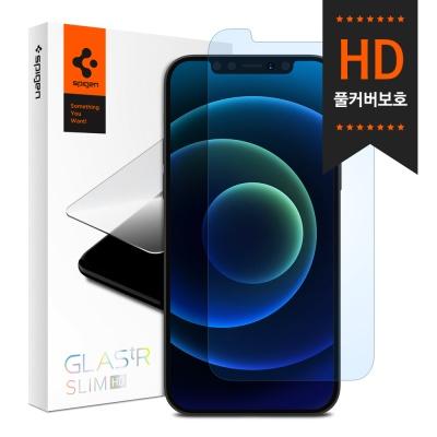 슈피겐  강화유리 글라스tR슬림 HD 아이폰12 PRO MAX