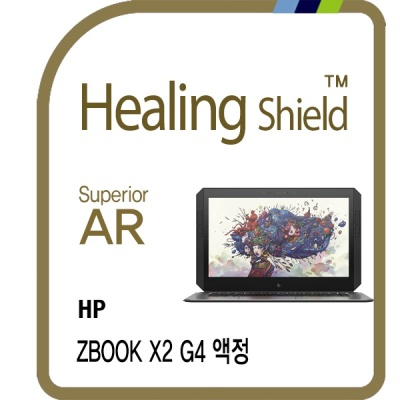 HP ZBOOK X2 G4 고화질 액정보호필름 1매(HS1768235)