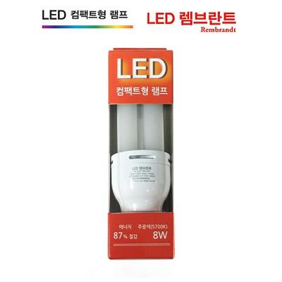 [루미리치]렘브란트 삼파장형 LED 컴팩트 램프 8W 5700K(주광색)/소켓 E26/60W대체/87%절약