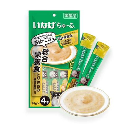 DS-201 강아지 종합영양식 닭가슴살 녹황색야채 4개입