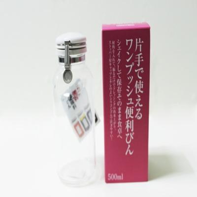 일본 셀러메이트 원터치 밀폐 유리병