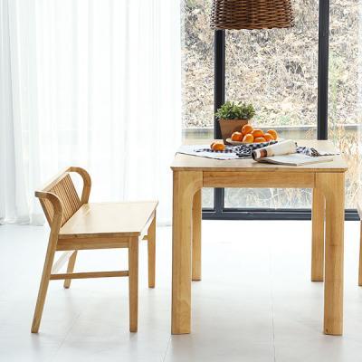 [채우리] 보그 4인 원목 식탁+벤치1