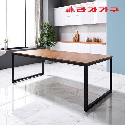 코벤트 와이드 6인 식탁 테이블 2100