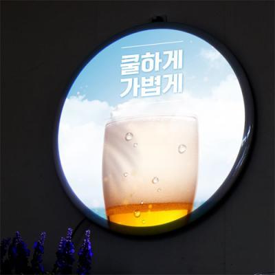 nh953-LED액자35R_가볍게맥주한잔