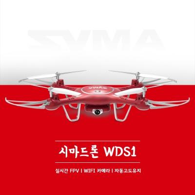 SYMA WDS1