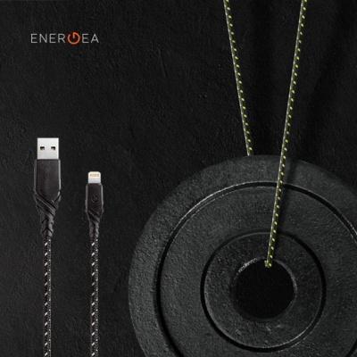 에너지아 듀라글리츠 애플인증 8핀 고속 충전 데이터 케이블