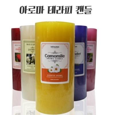 아로마 테라피 캔들 향초 탈취 6종 4호
