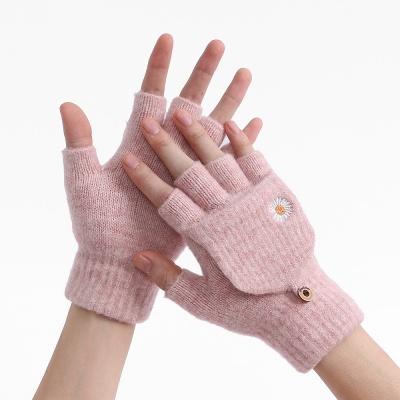 데이지 오픈형 벙어리장갑(핑크)/ 겨울 니트장갑