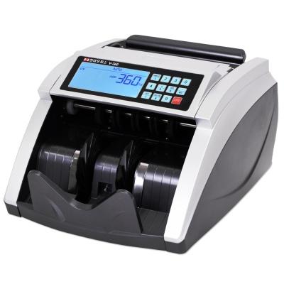 [현대오피스] 지폐계수기 V-360 위폐감별가능