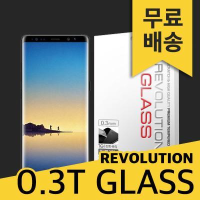 (2매)레볼루션글라스 0.3T 방탄액정필름 갤럭시노트8