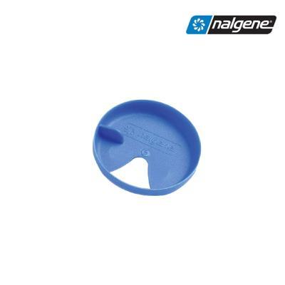 날진 트라이탄 와이드 1L 전용 뚜껑 블루 텀블러 뚜껑