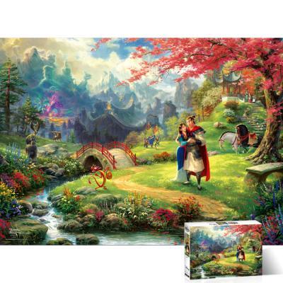 1000피스 직소퍼즐 뮬란 벚꽃나무 사랑 TPD1000-006