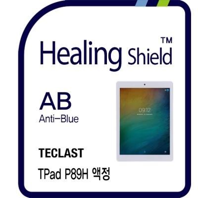 태클라스트 TPad P89H 블루라이트차단 필름 전면 1매