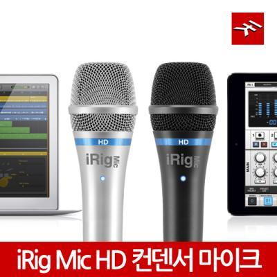 IK멀티미디어 iOS 디지털 마이크로폰 iRigMicHD