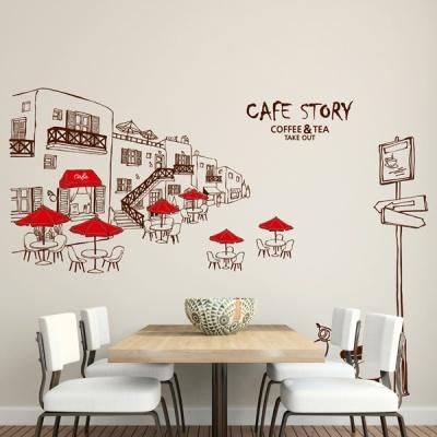 idk407-낭만 카페의 거리-투톤