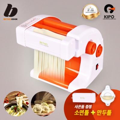 벧엘 가정용 국수 제면기 요리손 BE-8500