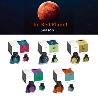 The Red Planet 시즌5 (65ml+15m)