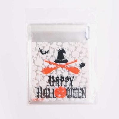 할로윈 사탕 포장지 (30개입) 마녀빗자루