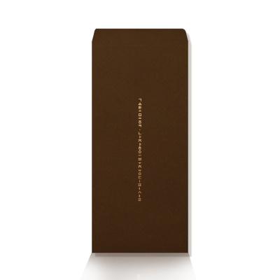 가하 자음모음C1 금펄 밤색 가로형 우편봉투
