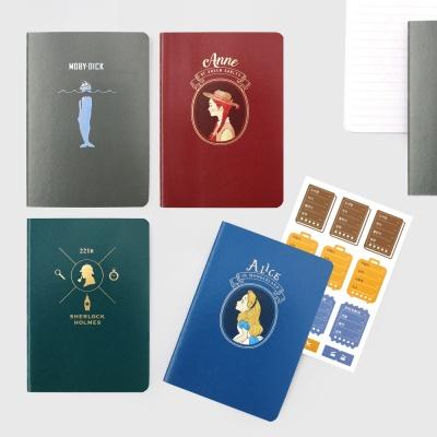 세계문학 문화생활기록 여권노트