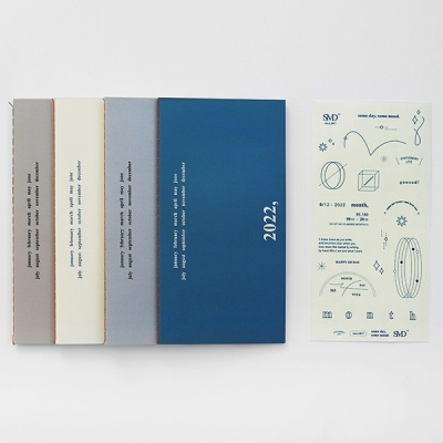 2022 시그니쳐 플래너 (2권+스티커 세트)