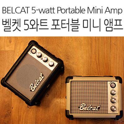 [밸켓] 5와트 휴대용 앰프 I-5G / 미니 포터블 앰프 추천