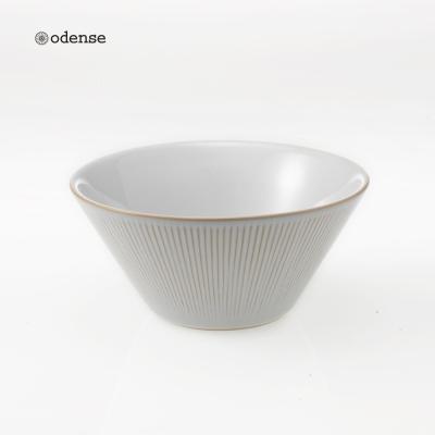[오덴세]아틀리에 국공기 (국그릇)