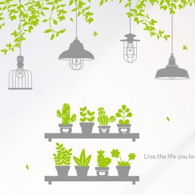 ie105-숲속모던전등과화분_그래픽스티커