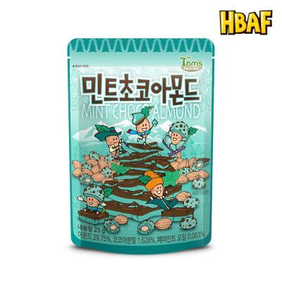 [길림양행] 민트초코 아몬드 25g