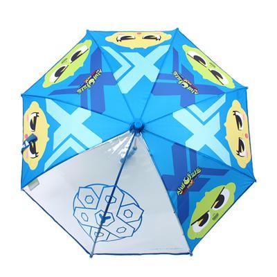 신비아파트 요요신비 50 장우산