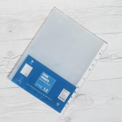 1.2T 최고급 Premium-A4 클리어화일 속지 5팩 HB441-4