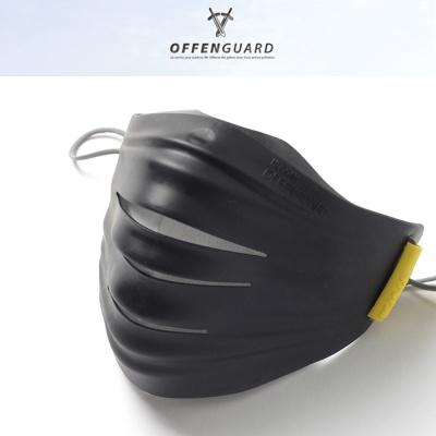 오펜가드 마스크 필터 교체형 스포츠 마스크/KF80