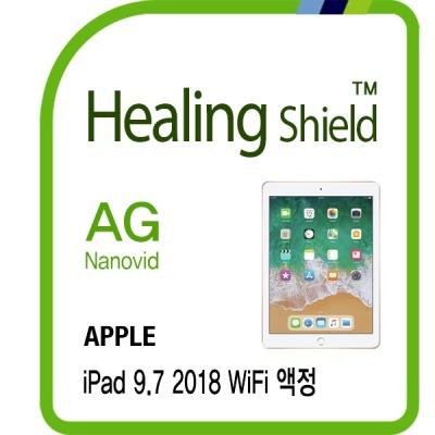아이패드 9.7 2018 WiFi 저반사 액정보호필름 전면1매