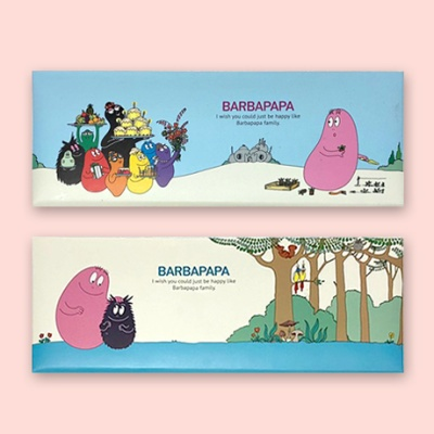 바바파파 클래식지함필통