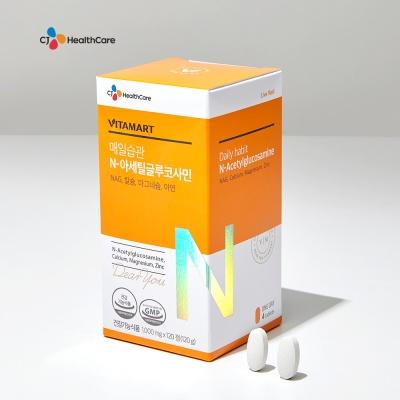[CJ헬스케어] 비타마트 매일습관 N-아세틸글루코사민