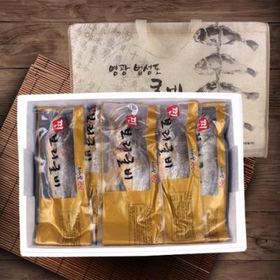 [영광법성포] 찐 마른보리굴비 5미/특(간편렌지용)