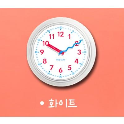 NEW 타임페어리 더 안전한 교육용 시계 (화이트)
