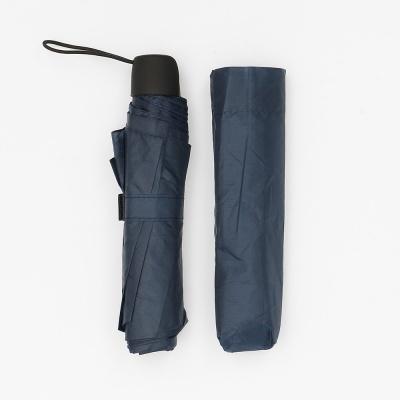 가벼운 3단우산(블루)/ 접이식 미니 경량우산
