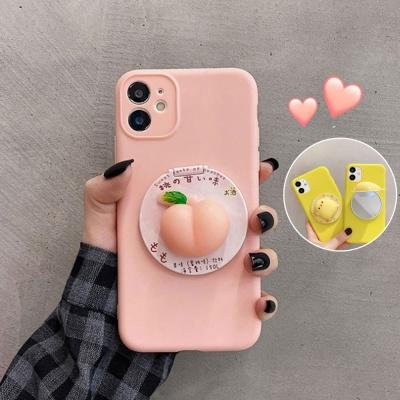 아이폰11 프로 맥스/병아리 복숭아 모찌 미러 케이스