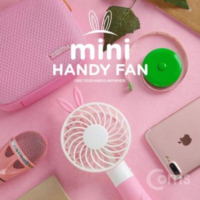 Coms 휴대용 토끼 캐릭 USB 미니 선풍기 Pink